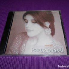 CDs de Música: SOUAD MASSI ( MESK ELIL ) - CD - PRECINTADO - LES PLUS BELLES VOIX - WORLD COLLECTION. Lote 91499875