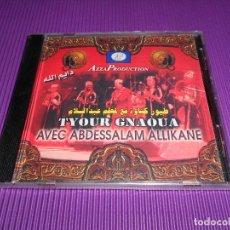 CDs de Música: TYOUR GNAOUA ( AVEC ABDESSALAM ALLIKANE ) - CD-02/2002 - PRECINTADO - AZZA PRODUCTION. Lote 91500540