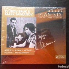 CDs de Música: GREAT PIANSTES OT FHE 20TH CENTURY 2CD 1999 ¡NUEVO! LYUBOV BRUK&MARK TAIMANOV. Lote 234493815