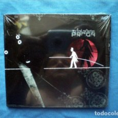 CDs de Música: CD PRAGA - MY FIRST REFLECTION - ARIADNA RECORDS 2007 PRECINTADO. Lote 93794240