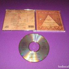 CDs de Música: MUSICA CLASICA PERUANA (THEODORO VALCARCEL - ALBERTO URETA - PIANO) - CD - ALMA MUSIK - AMCD 600103. Lote 94270665