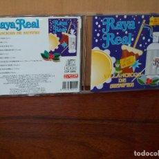 CDs de Música: RAYA REAL - VILLANCICOS DE SIEMPRE - CD . Lote 94489638