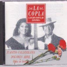 CDs de Música: JUANITO VALDERRAMA Y DOLORES ABRIL,PELEAS EN BROMA DEL 91. Lote 95721463