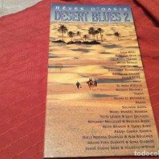 CDs de Música: DESERT BLUES 2. Lote 95901279