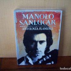 CDs de Música: MANOLO SANLUCAR - ANTOLOGIA FLAMENCA - CD EN PACK DE 4 CDS NUEVO PRECINTADO. Lote 98049379