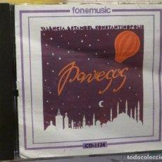 CDs de Música: PAVESOS - VALENCIA, ISTANBUL, KONSTANTINOPOLIS. Lote 98099272