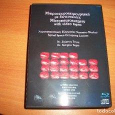 CDs de Música: VANGELIS - TEGOS CASES 8 CD SET + 2 BLURAYS. Lote 198884797