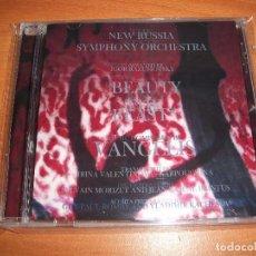 CDs de Música: VANGELIS - BEAUTY AND THE BEAST CD 1986. Lote 121429162