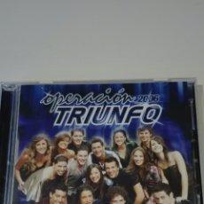 CDs de Música: OPERACION TRIUNFO. Lote 98815548
