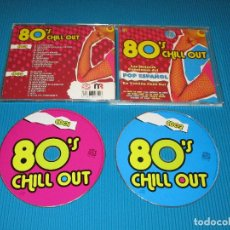 CDs de Música: 80'S CHILL OUT ( LAS MEJORES CANCIONES DEL POP ESPAÑOL EN VERSION CHILL OUT ) - 2 CD - CASSAGRANDE. Lote 99081343