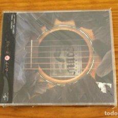 CDs de Música: MUCC - GERBERA. Lote 99878411