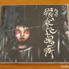 CDs de Música: MUCC - WARE, ARUBEKI BASHO TYPE B. Lote 99878723