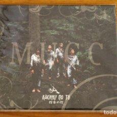 CDs de Música: MUCC - KUCHIKI NO TOU. Lote 99878939