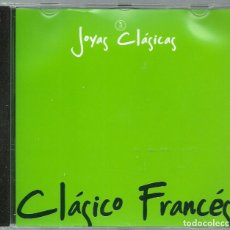 CDs de Música: CD - JOYAS CLASICAS - CLASICO FRANCES - CAMILLE SAINT-SAENS - CARNAVAL DE LOS ANIMALES - SINFONIA 3 . Lote 100030139