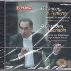CDs de Música: TANEYEV: SINFONÍA. SCRIABIN: CONCIERTO PARA PIANO. Lote 100086211