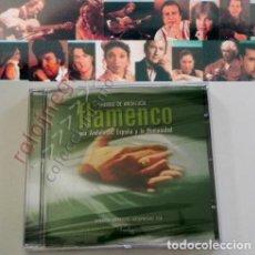 CDs de Música: HIMNO DE ANDALUCÍA FLAMENCO CD MÚSICA PACO DE LUCÍA MANOLO SANLÚCAR CHANO LOBATO TOMATITO JOSÉ MERCÉ. Lote 244543820