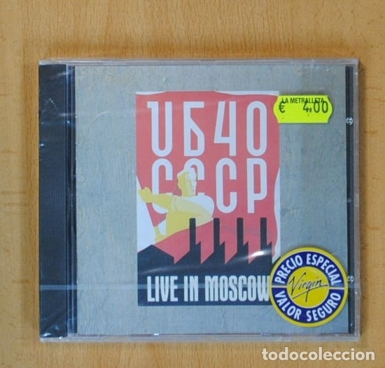 CDs de Música: UB40 - LIVE IN MOSCOW - CD - Foto 1 - 100495951