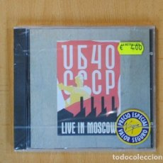 CDs de Música: UB40 - LIVE IN MOSCOW - CD. Lote 100495951