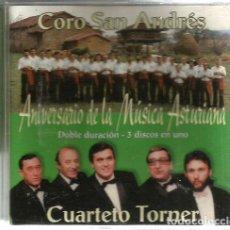 CDs de Música: CD ANIVERSARIO DE LA MUSICA ASTURIANA ( CORO SAN ANDRES & CUARTETO TORNER ) ASTURIAS FOLK . Lote 100512071