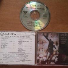 CDs de Música: CD SEMANA SANTA SEVILLA - SAETA BANDA MUSICAL DEL MAESTRO TEJERA - MARCHAS PROCESIONALES, 1992. Lote 100597667