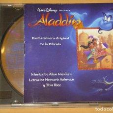 CDs de Música: ALADDIN, BSO, BANDA SONORA EN ESPAÑOL, ALAN MENKEN, TIM RICE, DISNEY, ALADIN, CD ERCOM. Lote 145982105