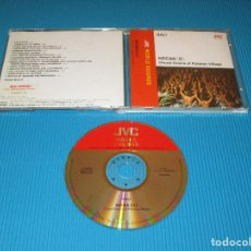CDs de Música: BALI - KECAK II ( CHORAL DRAMA OF PELIATAN VILLAGE ) - CD - VICG-5351 - JVC - VICTOR - PROMOCIONAL. Lote 102080047