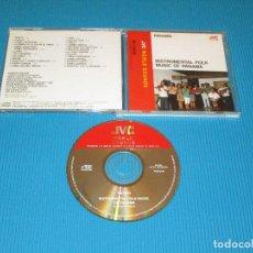 CDs de Música: PANAMA - INSTRUMENTAL FOLK MUSIC OF PANAMA - CD - VICG-5338 - JVC - VICTOR. Lote 102083055