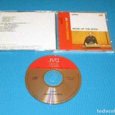 CDs de Música: JAPAN - MUSIC OF THE KOTO - CD - VICG-5358 - JVC - VICTOR - ROKUDAN NO SHIRABE - HARU NO UMI. Lote 102084199