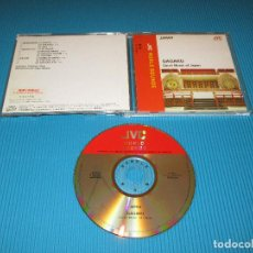 CDs de Música: JAPAN - GAGAKU ( COURT MUSIC OF JAPAN )- CD - VICG-5354 - JVC - VICTOR - TOKYOKU - KO RANJO - PROMO. Lote 102084899