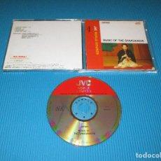 CDs de Música: JAPAN - MUSIC OF THE SHAKUHACHI - CD - VICG-5357 - JVC - VICTOR - SOKAKU REIBO - KOGARASHI - PROMO. Lote 163765477