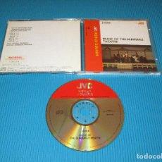 CDs de Música: JAPAN - MUSIC OF THE BUNRAKU THEATRE - CD - VICG-5356 - PROMOCIONAL - JVC - VICTOR. Lote 102086635