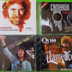 CDs de Música: LOTE DE 4 DISCOS DE CAMARÓN DE LA ISLA INCLUYENDO LA BANDA SONORA ORIGINAL DE LA PELI EN CD Y DVD. Lote 102118383