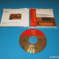 CDs de Música: CHINA - BUDDHIST MUSIC OF THE MING DYNASTY (ZHIHUASI TEMPLE BEIJING)- CD - VICG-5259 - JVC - VICTOR. Lote 102261851