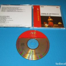 CDs de Música: INDIA - SONGS OF THE BAULS II ( PURNA CHANDRA DAS ) - CD - VICG-5267- JVC - VICTOR. Lote 102263435