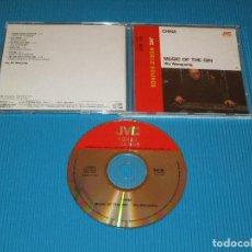 CDs de Música: CHINA - MUSIC OF THE QIN (WU WENGUANG) - CD - VICG-5213 - JVC - DATE OF RECORDING: 15 NOVEMBER 1991. Lote 102513327