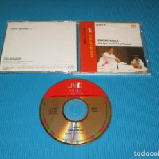 CDs de Música: KOREA - SIMCHONGGA ( THE EPIC VOCAL ART OF PANSORI ) - CD - VICG-5019 - JVC - VICTOR. Lote 102531783
