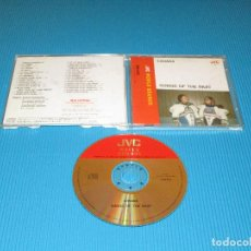 CDs de Música: CANADA - SONGS OF THE INUIT - CD - VICG-5333 - JVC - VICTOR - PROMOCIONAL. Lote 102641895