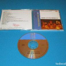 CDs de Música: TUAMOTU - AUSTRAL ISLANDS - MUSIC OF POLYNESIA II - CD - VICG-5272 - JVC - VICTOR. Lote 102643531