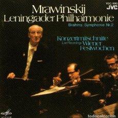 CDs de Música: BRAHMS - SYMPHONIE Nº 2 - DIRIGE: JEWGENIJ MRAWINSKIJ - MADE IN JAPAN - MEAOANR 1985. Lote 102828683