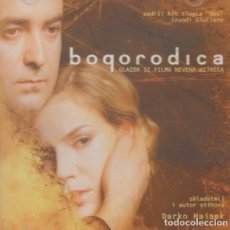 CDs de Música: BOGORODICA (MADONNA) / DARKO HAJSEK CD BSO - CROATIA. Lote 103215663