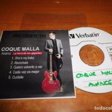 CDs de Música: COQUE MALLA LA HORA DE LOS GIGANTES CD MAXI SINGLE EP AVANCE DEL DISCO CD-R PROMO LOS RONALDOS 5TEMA. Lote 103236559