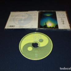 CDs de Música: PHILIPPE BESTION ( TAI CHI - VOLUME 1 ) - CD - OR 554 3356269000288 - ORIGINS - LE RETOUR DU TIGRE. Lote 103784099