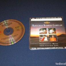 CDs de Música: BANYUMAS BAMBOO GAMELAN ( TRADITIONAL MUSIC FROM CENTRAL JAVA ) - CD - NI 5550 - NIMBUS RECORDS. Lote 103847323