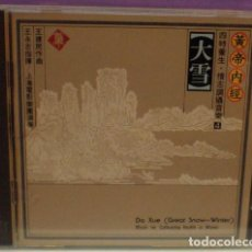 CDs de Música: DA XUE (GREAT SNOW-WINTER) - MUSIC FOR CULTIVATING HEALTH IN WINTER - CD. Lote 103916111