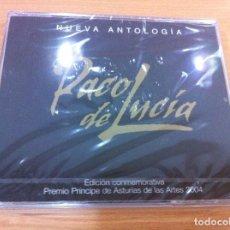 CDs de Música: DOBLE CD PACO DE LUCÍA: NUEVA ANTOLOGÍA CONMEMORATIVA PREMIO PRÍNCIPE ASTURIAS 2004. PRECINTADO. Lote 104280455
