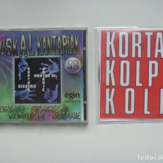 CDs de Música: KORTATU EUSKAL KANTARIAK NICARAGU SANDINISTA MÁS REGALO KOLPEZ KOLPE. Lote 104580219