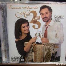 CDs de Música: MANOLO PEÑA & MERCEDES BEN SALAH ESTAMOS CELEBRANDO HACE 25 AÑOS ASTURIAS SFA PEPETO. Lote 105893371