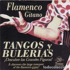 CDs de Música: FLAMENCO GITANO VOL. 1: TANGOS Y BULERÍAS * CD * PRECINTADO!!. Lote 107684475