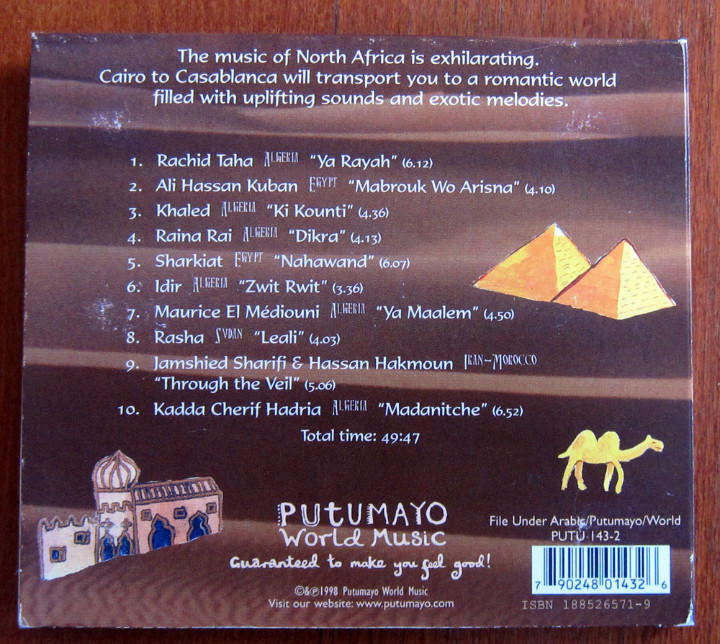 PUTUMAYO - CAIRO TO CASABLANCA - AN ARABIC MUSICAL ODYSSEY - 1998