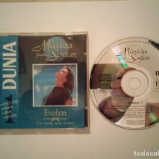 CDs de Música: CD ORIGINAL - DUNIA MUSICA PARA SOÑAR - RELAJANTE - AMBIENTAL. Lote 108284999